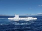Maui Atlantis Submarine Tour