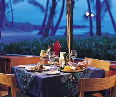 Top 10 most romantic things to do for couples on maui for Mamas fish house maui menu